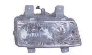 KINGRUN II HEAD LAMP